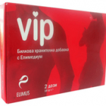 Vip Elimus, promisiunea unei vieti sexuale mai bune