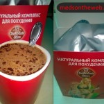 Chocolate Slim – ciocolata pentru slabit